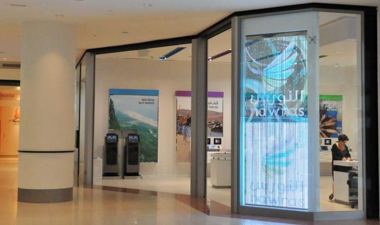 Curtain-Wall-NAWRAS-Store-Dubai-768x455